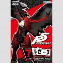 Persona 5 Plastic Model Kit -Arsene-