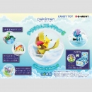 Pokemon Terrarium Collection TF vol. 5