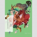 Tsukimonogatari Possession Tale -Light Novel-