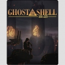 Ghost in the Shell 2.0 DVD **Limited Steelcase Edition**