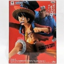 One Piece Mania Produce -Monkey D. Luffy-