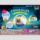 Pokemon Sonne & Mond Terrarium Collection EX -Alola...