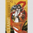 RG Veda - Master Edition Nr. 2 (Hardcover)