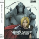 Original Japan Import Soundtrack CD -Fullmetal Alchemist-...
