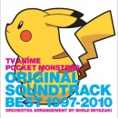 Original Japan Import Soundtrack CD -Pokemon- Best...
