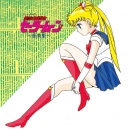 Original Japan Import Soundtrack CD -Sailor Moon-