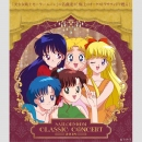 Original Japan Import Soundtrack CD -Sailor Moon- Classic...