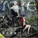 Original Japan Import Soundtrack CD -Tokyo Ghoul:re-