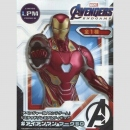 Avengers: Endgame SEGA Limited Premium -Iron Man Mark 50-