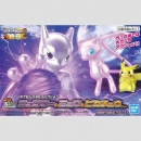 Pokemon Plamo Collection -Mewtwo, Mew & Pikachu-
