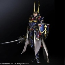 Play Arts Kai Final Fantasy -Hero of Light-