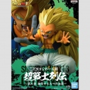 Dragon Ball Super Warrior Retsuden Chapter 2: Bloodline...