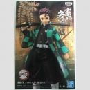 BANDAI SPIRITS STATUE Tanjiro Kamado (Demon Slayer:...
