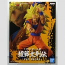 BANDAI WARRIOR RETSUDEN Chapter 4: The Strongest Father & Son Super Saiyan 3 Son Goku (Dragon Ball Super)