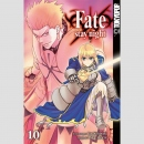 Fate/stay night Nr. 10 (Ende)