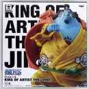 BANDAI KING OF ARTIST The Jinbe (One Piece)