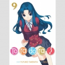 Toradora -Light Novel- vol. 9