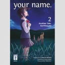 your name. Another Side: Earthbound Nr. 2 (Ende)