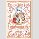 The Rose of Versailles vol. 1 (Hardcover)