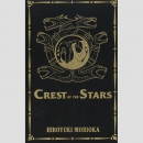 Crest of the Stars Collectors Edition Novel (Hardcover,...