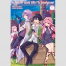 In Another World with my Smartphone -Light Novel- vol. 9