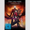 Fate/stay night Unlimited Blade Works DVD