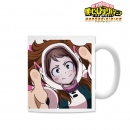 My Hero Academia Movie: Heroes Rising New Illustration Tasse Ochaco Uraraka