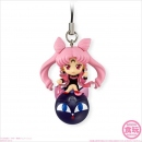 Twinkle Dolly Sailor Moon Black Lady