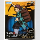 SEGA SUPER PREMIUM STATUE Tanjiro Kamado (Demon Slayer:...