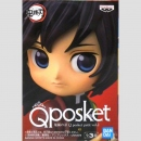 BANDAI Q POSKET PETIT vol. 2 Giyu Tomioka  (Demon Slayer:...
