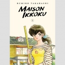 Maison Ikkoku [Collectors Edition] vol. 1