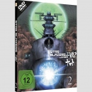 Star Blazers 2202 DVD vol. 2