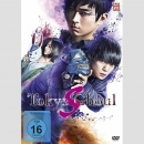 Tokyo Ghoul S: The Movie DVD