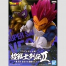 BANDAI WARRIOR RETSUDEN II Chapter 3: Super Saiyan God...