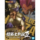 BANDAI WARRIOR RETSUDEN II Chapter 3: Golden Freezer...