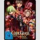 Code Geass - Lelouch of the Rebellion Movie I: Initiation...