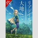 In the Land of Leadale vol. 1 [Light Novel]