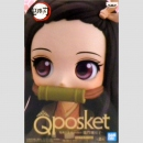 BANDAI Q POSKET Nezuko Kamado (Demon Slayer: Kimetsu no...