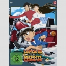 Lupin III. vs. Detektiv Conan: The Special [DVD]