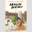 Maison Ikkoku vol. 2 [Collectors Edition]