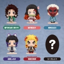 Demon Slayer: Kimetsu no Yaiba [Mini Kit 02] TF
