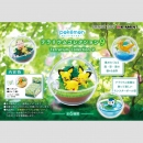 Pokemon [Terrarium Collection] vol. 9 TF