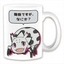 TASSE JAPAN IMPORT So Im a Spider So What?