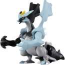 Pokemon Monster Collection HP-13 Black Kyurem