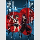 Danganronpa Another Episode Ultra Despair Girls vol. 3 (Final Volume)