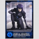 Ghost in the Shell Stand Alone Complex DVD Collectors Box