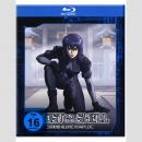 Ghost in the Shell Stand Alone Complex Blu Ray Collectors...