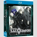 Ghost in the Shell Stand Alone Complex 2nd GIG Blu Ray...