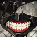 Original Japan Import Soundtrack CD -Tokyo Ghoul-