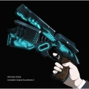 Psycho-Pass Complete Original Soundtrack 2 CD
